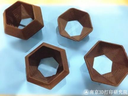 Chocotory chocolates