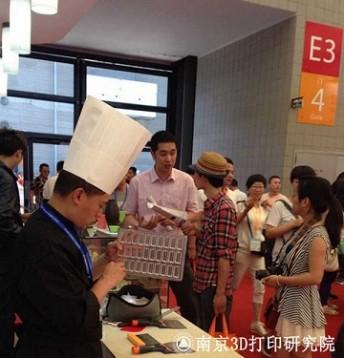 Spectators at Bakery China