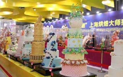 At Bakery China 2015