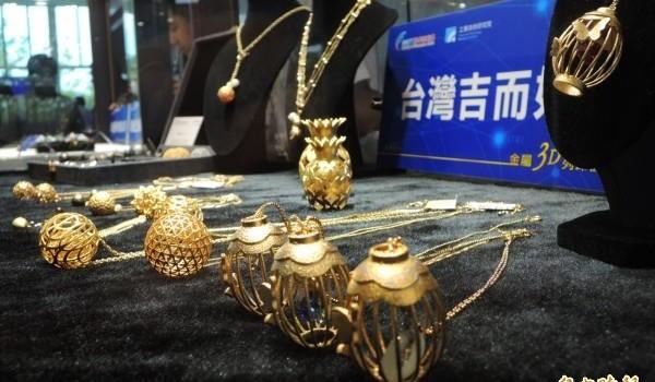 3D printed Jewellery