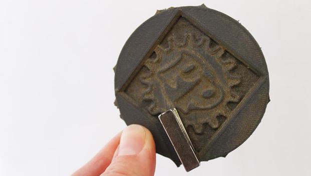 Proto-pasta multi-color 3D printer