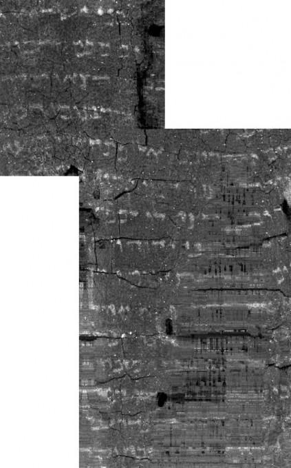 Ancient hebrew scroll