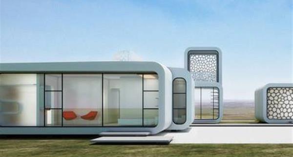 Dubais first 3D printed building